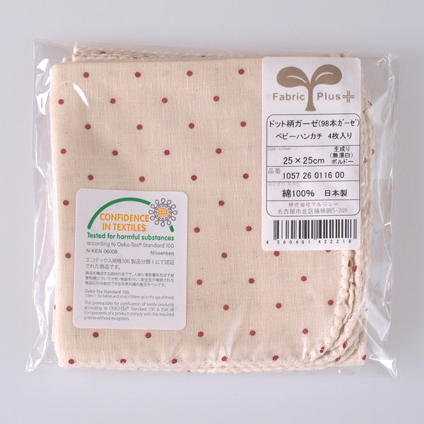 Dots Gauze Gauze Wash Cloth