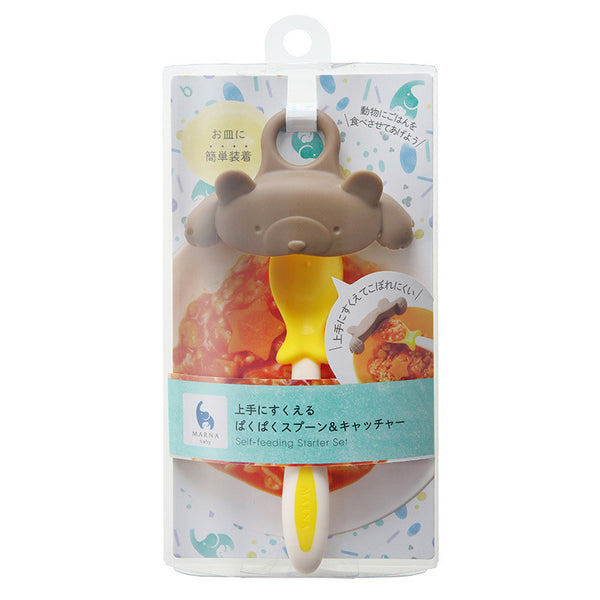 Marna Baby Self Feeding Starter Set Bear