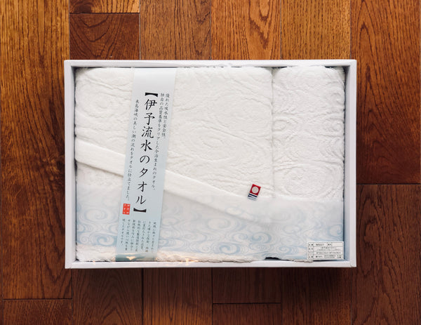 Running Water Imabari Towels Set (of 2)
