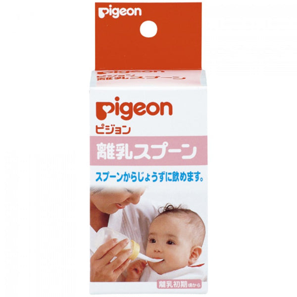 Pigeon Puree Bottle with Spoon