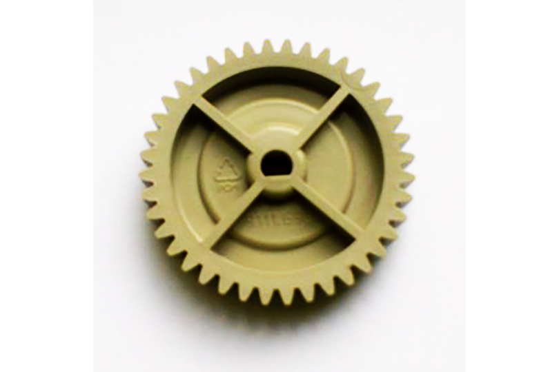 Saeco Gear/Cog Wheel 9111.695 - A-SMART PTY LTD