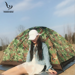 Large One-Layer Army Military Green Camouflage Wild Camping Family Dome Travel Backpacking Tents with Carry Bag Outdoor Shelters Lightweight Waterproof 2 or 3-4 People
