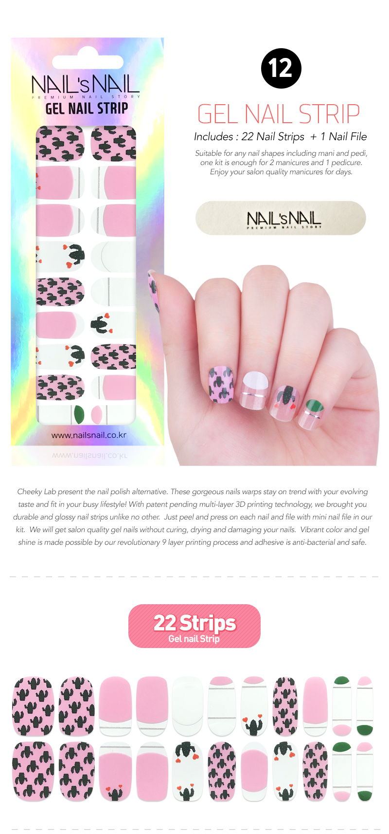 Process Of Gel Nails – Best Nail 2018