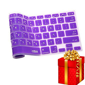 Casiii Hebrew Keyboard Cover Macbook Pro - Multilingual Silicon Cover for Apple Macbook, Macbook Pro, Macbook Air, and iMac, 13, 15, & 17'' Fits 2015 Models & Older Learn & Practice Hebrew | Purple