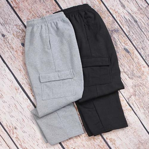 The  Set of 2 Black/Gray Cargo Pocket Pant - M 32/34