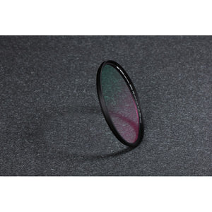 67MM - 82MM UV/IR CUT-OFF FILTER - H&Y Filter
