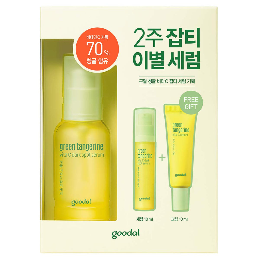 GOODAL Green Tangerine Vita C Dark Spot Serum Set - MakeUp World Pakistan