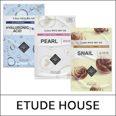 ETUDE HOUSE 0.2 Therapy Air Mask [GIFT] - MakeUp World Pakistan