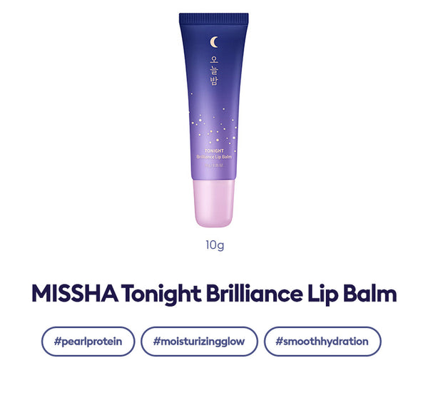 Missha - Tonight Brilliance Lip Balm 10g