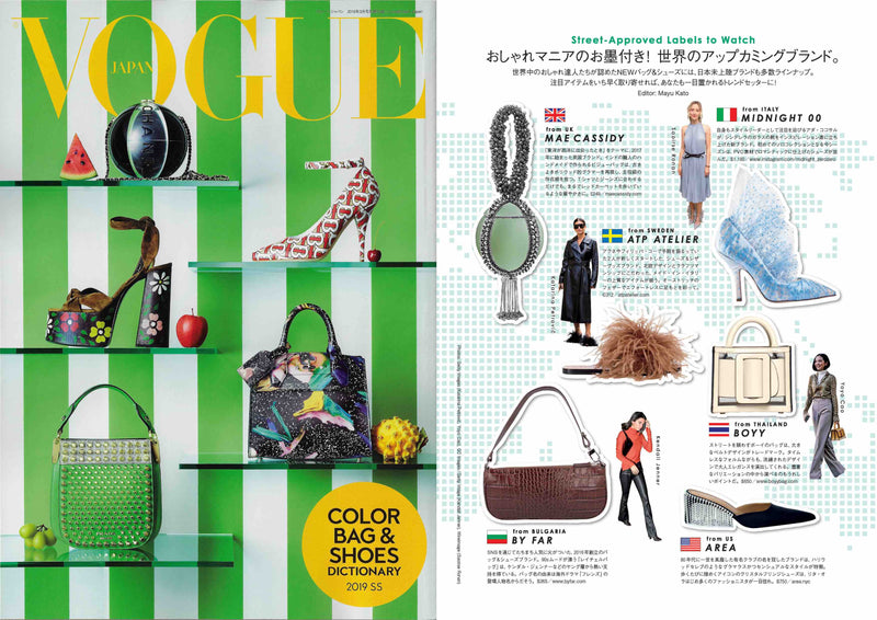 Vogue Japan Feature our New 'Botanical Mint' Babi Bracelet+ Clutch bag
