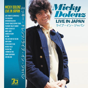 DOLENZ, MICKY Live In Japan (import) [2020] Ltd Ed. 180g Splatter Vinyl SEALED, NEW