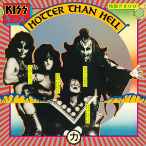 KISS Hotter Than Hell [1974] 2014 180 gram reissue SEALED NEW