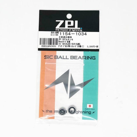 ZPI SiC Ball Bearing 1154-1034 Ceramic - Carolina Fishing Tackle LLC