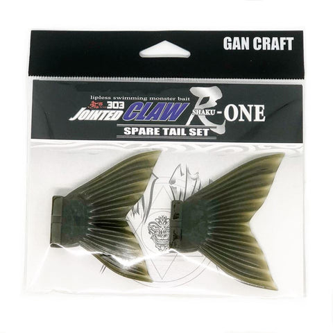 Gan Craft Jointed Claw SHAKU-ONE 303 Magnum Swimbait Spare Tails 2pk
