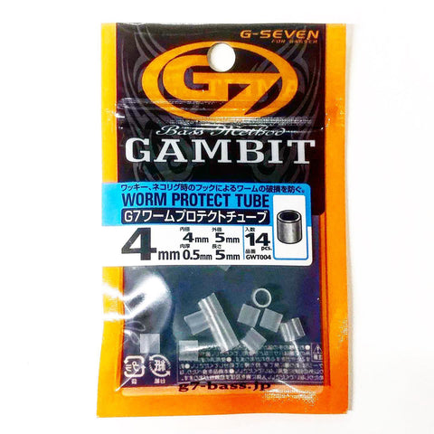 G-SEVEN Worm Protect Tube (Clear)