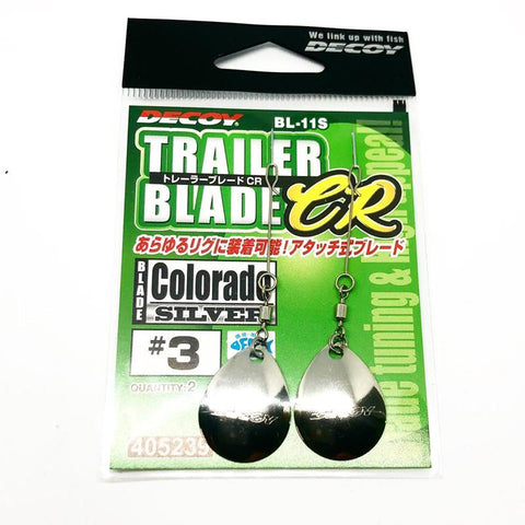 DECOY BL-11S Trailer Blade (Silver Colorado with Leader) 2pk - Carolina Fishing Tackle LLC