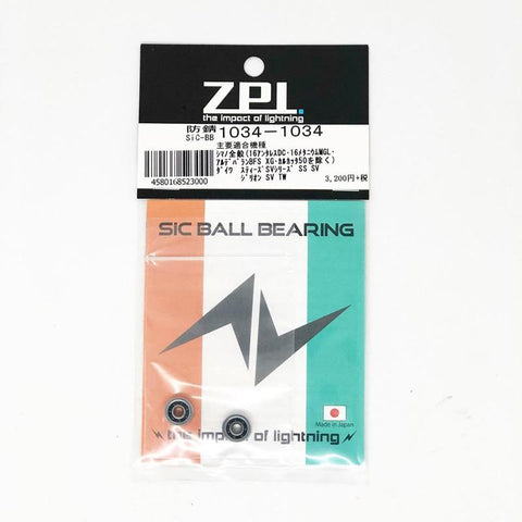 ZPI SiC Ball Bearing 1034-1034 Ceramic - Carolina Fishing Tackle LLC