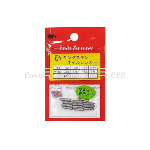 Fish Arrow FA Tungsten Nail Weights - Carolina Fishing Tackle LLC