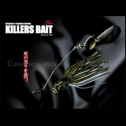 Gan Craft Killer Bait Spinnerbait - Carolina Fishing Tackle LLC
