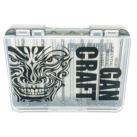 Gan Craft Face Logo Reversible Boxes