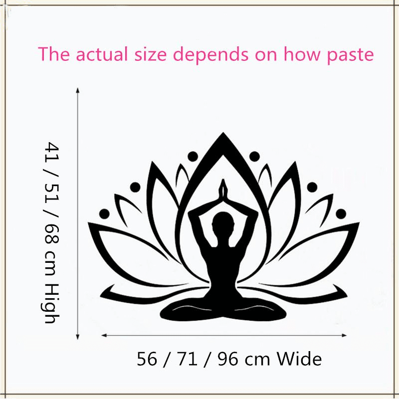 Yoga Lotus Relaxation Wall Art Sticker Decal