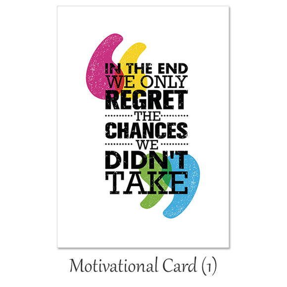Motivational Card (1)