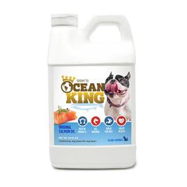 SBK'S OCEAN KING ORIGINAL SALMON OIL FOR CANINES AND FELINES - HALF GALLON