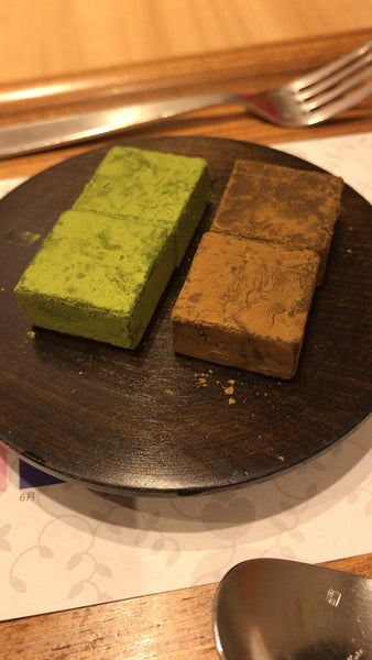 Nama Houjicha Matcha Chocolate Nanas Green Tea