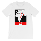 The J2 Haplotee Shirt by DNAGeeks in Sequencing.com's Marketplace for DNA Personalized Products