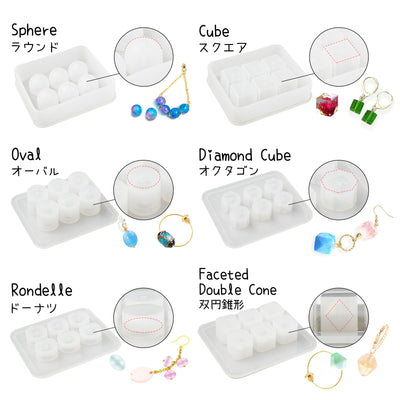 Beads Assortment Resin Molds with Holes 12-Count