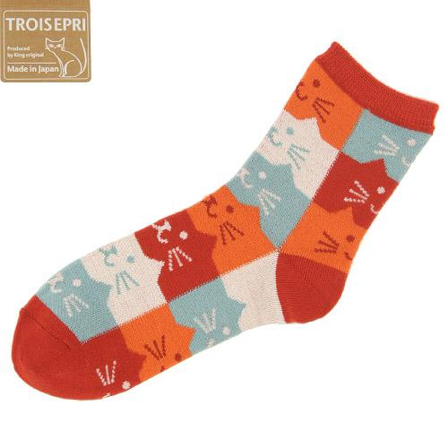 Cat's head pattern socks - Orange