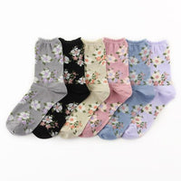 Flower pattern socks - Pink