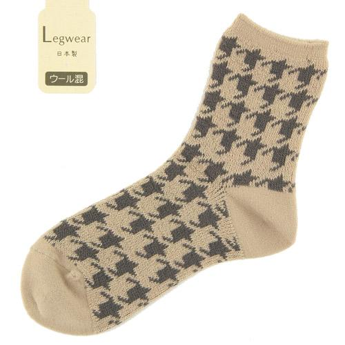 Thousand birds pattern socks - Beige