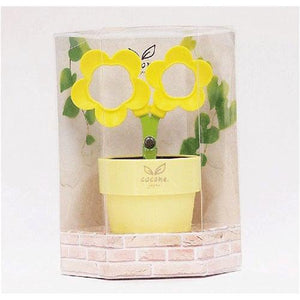 COCONE Japan Flower Scissors with Stationery Stand and Tray - Yellow