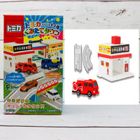 F-Toys Confect. Tomica Assembly Town 4 - #1 Morita CD-I Pump Fire Engine + Fire Station