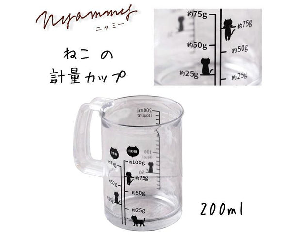 Nyammy Cat Series by KAI - 200ml Measuring Cup DH-2726