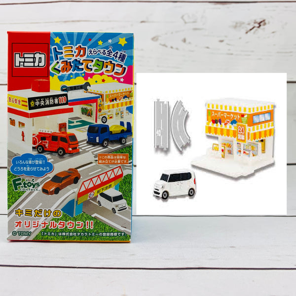 F-Toys Confect. Tomica Assembly Town 4 - #2 Honda N Box + Supermarket