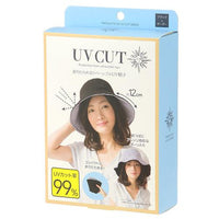 Sun Family UV CUT Series Foldable Reversible Hat - Black x Stripe