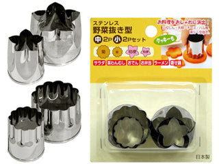 Vegetable & Cookie Cutter 4pk