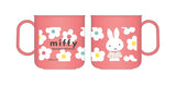 Miffy cute cup with handle 200ml