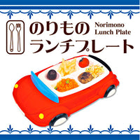 Kids Lunch Plate - Red Car