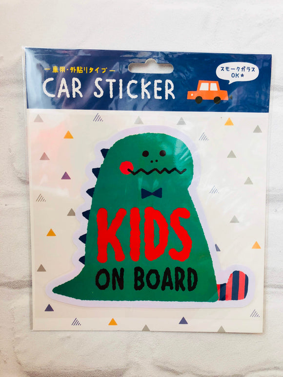 KIDS ON BOARD Car Sticker - Dinosaur KN-37436