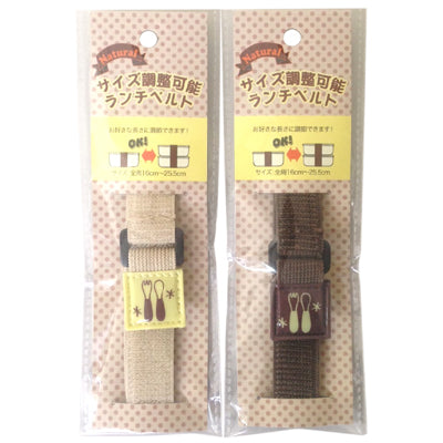 Adjustable Bento Box Strap 16cm-25.5cm