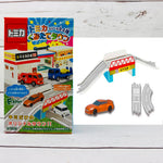 F-Toys Confect. Tomica Assembly Town 4 - #4 Nissan GTR + Bridge