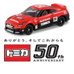 Nissan GTR Tomica 50th Anniversary Specifications designed by NISSAN