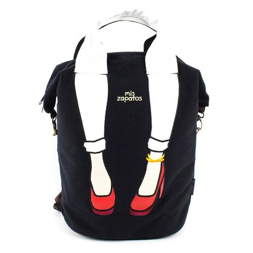 mis zapatos Skinny Pants 2-Way Backpack