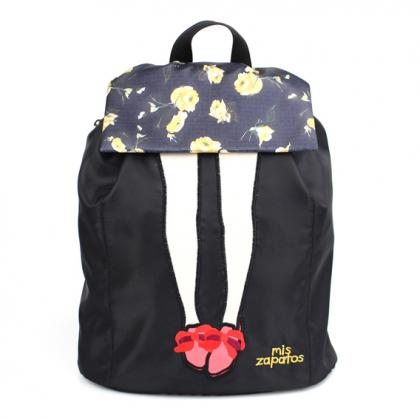 mis zapatos Floral Skirt Nylon Backpack - Black