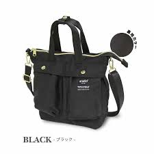 anello Mini Helmet Bag / 2 Way Style - Black AT-C1842