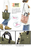 anello® Japan Mini Helmet Bag / 2 Way Style - Khaki AT-C1842