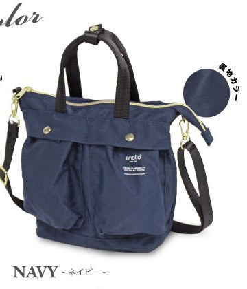 anello Mini Helmet Bag / 2 Way Style - Navy AT-C1842